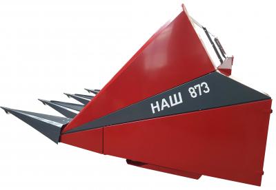 Жатка НАШ-1273
