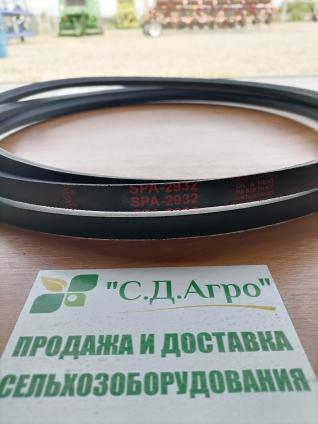 Ремни клиновые роторной косилки Wirax