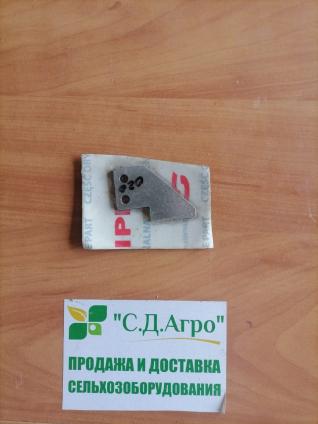 Нож шпагата вязального аппарата Sipma